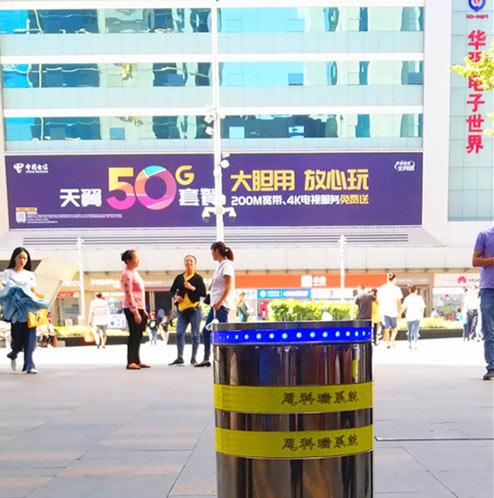 华强北赛格广场步行街试点